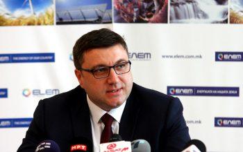 Интегрален текст од прес конференцијата на д-р Драган Миновски