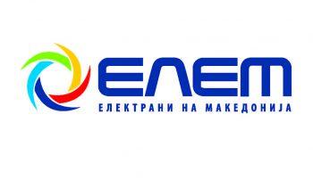 АД ЕЛЕМ ќе продава вишоци електрична енергија