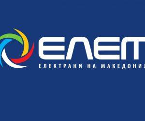 Информација за одржана аукција за набавка на електрична енергија