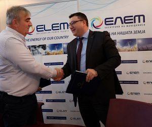 Потпишан новиот Колективен договор на АД ЕЛЕМ