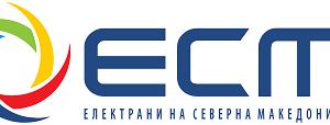 АД ЕСМ донира 3.000.000 денари помош за настраданите во земјотресот во Албанија