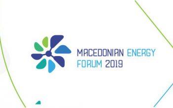 Македонски енергетски форум од 15 до 17 мај во Струга