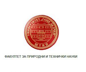 КОНКУРС за доделување 2 стипендии за студенти на ФПТН-Штип