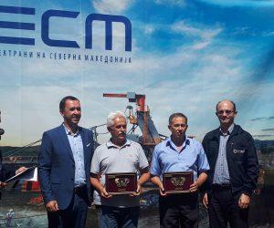 Во РЕК Битола одбележан Денот на рударите