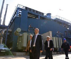КОГЕЛ нов енергетски капацитет во рамки на АД ЕСМ